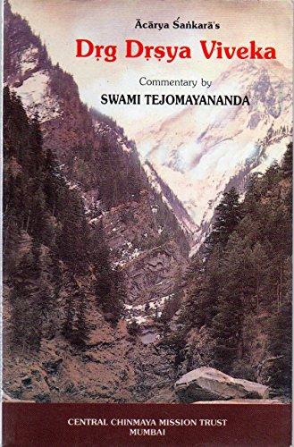 DRIG DRISHYA VIVEK [Paperback] SWAMI TEJOMAYANANDA