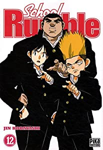 School Rumble Edition simple Tome 12