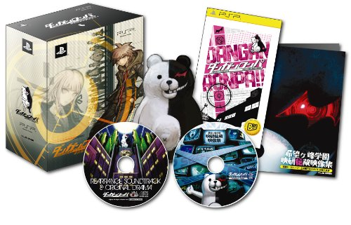 Dangan-Ronpa: Kibou no Gakuen to Zetsubou no Koukousei [Super Limited Box][Japanische Importspiele]