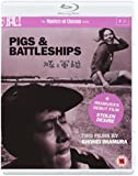 Pigs & Battleships / Stolen Desire [Dual Format Blu-ray & DVD] [Masters of Cinema] [1958]