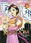 Kingdom Edition simple Tome 23