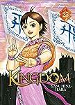 Kingdom Edition simple Tome 23