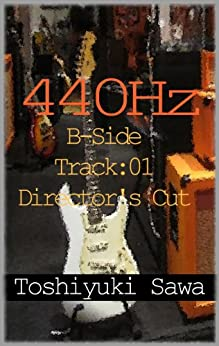 440Hz:B-side Track01 Directors Cut: guitar story 440hz (Japanese Edition) von [Toshiyuki sawa]