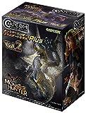 Monster Hunter Sammelfigur Vol.2 [Edizione: Germania]