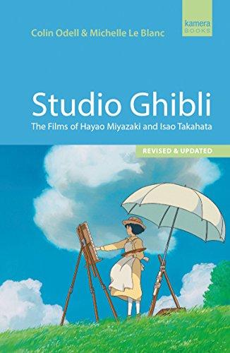 Studio Ghibli Cover Image