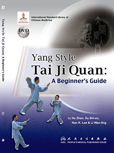 Yang Style Tai Ji Quan w DVD (English Edition) - Yang Wan