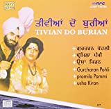 Tivian Do Burian - Gurcharan Po