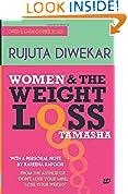 #8: Women and The Weight Loss Tamasha