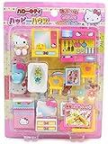 Ciao Kitty Happy House set (Giappone import / Il pacchetto e il manuale sono scritte in giapponese)