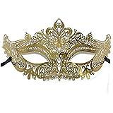 Mascara - TOOGOO(R)Mascara de media cara de fantasma de filigrana de metal brillante para mascarada veneciana (Oro / Blanco piedra)