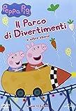 Peppa Pig: Parco di Divertimenti (DVD)