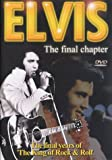 Elvis Presley - The Final Chapter [UK Import]