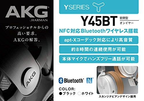 AKG BT Mini Stereo On-Ear Kopfhörer (Wireless Bluetooth, NFC, aufladbarer, abnehmbarem Audiokabel, integrierter Lautstärkeregelung/Mikrofon, geeignet für Apple iOS/Android Geräten) schwarz - 6
