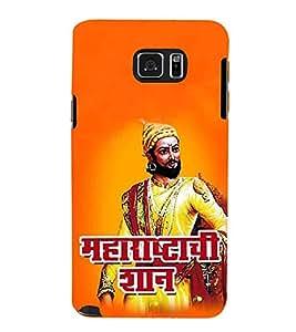 Print Masti Designer Back Case Cover for Samsung Galaxy Note 5 :: Samsung Galaxy Note 5 N920G :: Samsung Galaxy Note5 N920T N920A N920I (Raje Shivaji Maharaj Maratha )