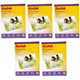 Kodak Photo Paper High Gloss 200 GSM A4 Size 100 sheets