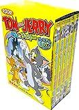 Tom und Jerry DVD Premium Box 5 Lautst?rke alle 30 Episoden gelbe Paket (Japan Import / Das Paket und das Handbuch werden in Japanisch)
