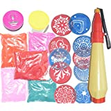 "Oramsa Ready To Use Complete Rangoli Kit- 8"" Ten Round Rangoli Stencils, Rangoli Powder(5 * 50gm=250gm), 1 Rangoli Filler, 1 Rangoli Stamp, 1 Rangoli Pen"
