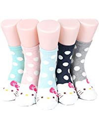 Hello Kitty Series Women's Original Socks 5 pairs (5 color) = 1 pack Made in Korea / MACAROON