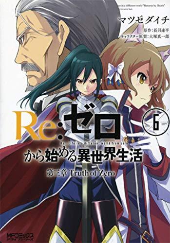 Re:Zero - Troisième Arc : Truth of Zero Edition simple Tome 6