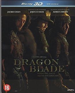 Dragon Blade 2D/3D Steel