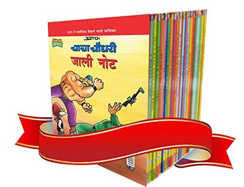 Pran Combo Pack (Set of 9 Books- Chacha Chaudhary,Pinki, Billoo)...