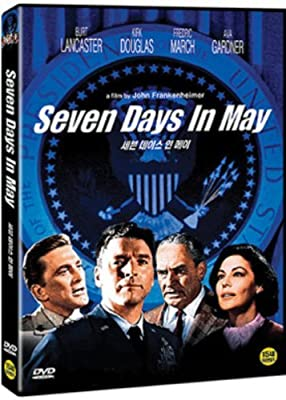 Seven Days in May (NTSC) Korean import by Burt Lancaster
