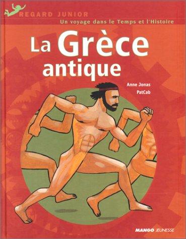 "<a href=""/node/2089"">La Grèce antique</a>"