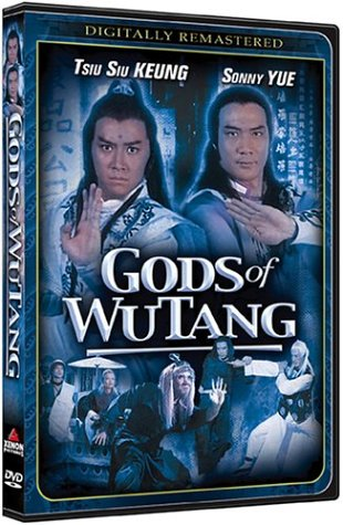 martial-masters-collection-gods-of-wu-tang-import-usa-zone-1