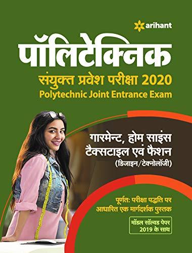 Polytechnic Garment, Home Science ,Textiles Avum Fashion Design/Technology 2020