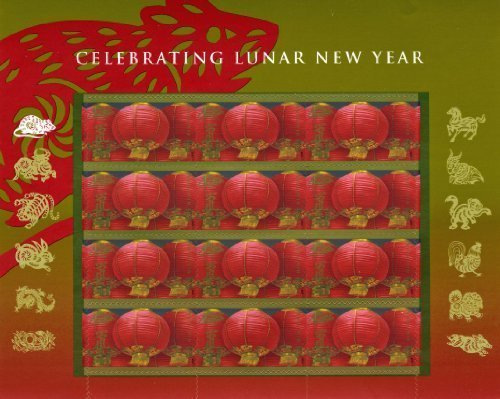 2008 CHINESE LUNAR NEW YEAR OF THE RAT #4221 Pane of 12 x 41¡é US Postage Stamps by U.S. Mail