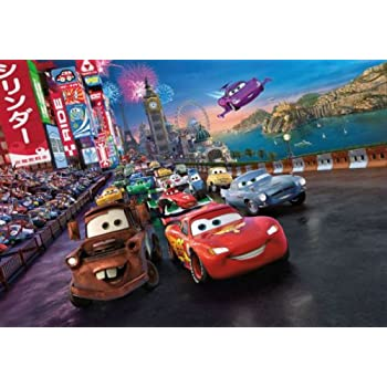 Disney Cars Race Photo Wall Mural 254 X 183cm Part 81