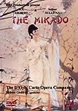 Mikado [DVD] [Region 1] [US Import] [NTSC]