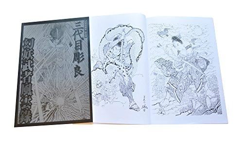 Détails fins japonais Warriors Japon Tattoo Flash Book Art A3