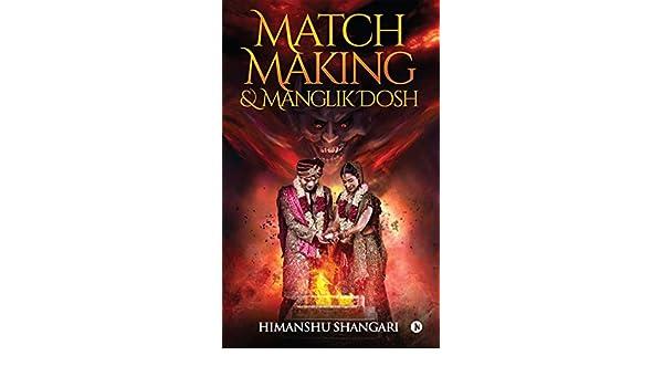 controllare match making Kundli online