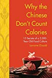 Traces the author's indoctrination into the Chinese food culture during a visit to the country, describing her struggles with unhealthy food addictions and low energy before her discovery about how natural balances in Chinese food enable its consumer...