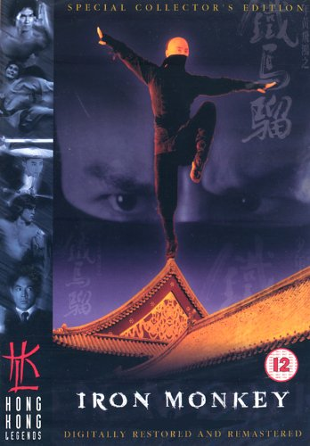 Image of Iron Monkey [DVD] [1993]