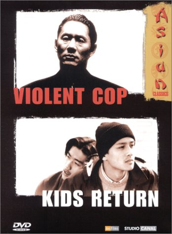 violent-cop-kids-return-francia-dvd