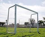 Tornetz - Fußballtornetz - Handballtornetz - Turnier 3 x 2m