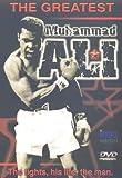 Muhammad Ali - The Greatest [DVD] [2002]