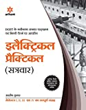 #10: Electrical Practical Semester (I-IV)