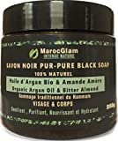 Schwarze Seife Peeling mit Bio-Arganöl und Bittermandeln, 250g, 100% natürlich. Weltberühmte...