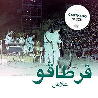 Alech (Habibi Funk 004)