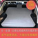 NVZJNDS Aufblasbare Matratze/Auto-Matratze/Auto-Schock-Matratze/Aufblasbare Schlafmatte/SUV...