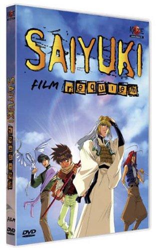 Saiyuki Le film - Requiem [Édition Simple]