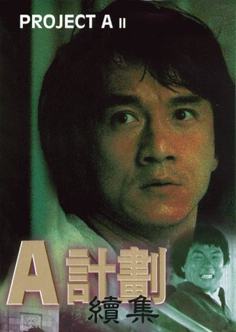 Jackie Chan's Project A2 (Jackie Chan Project A)