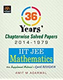 IIT JEE - Mathematics : 36 Years Chapterwise Solved Papers (2014 - 1979) (English) 12th  Edition price comparison at Flipkart, Amazon, Crossword, Uread, Bookadda, Landmark, Homeshop18