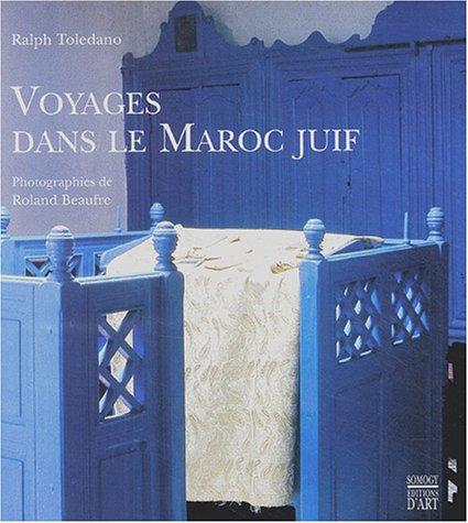 Voyage dans le Maroc juif