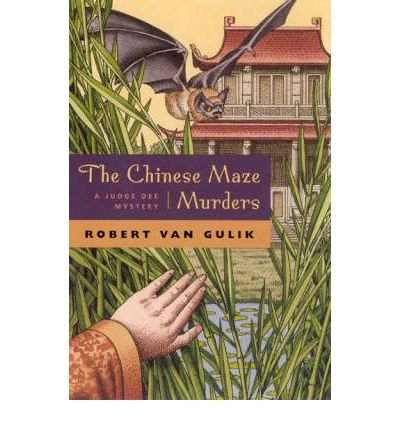 By Gulik, Robert Hans Van ( Author ) [ The Chinese Maze Murders: A Judge Dee Mystery By Mar-2007 Paperback
