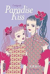 Paradise Kiss Intégrale One-shot