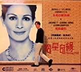Notting Hill VCD (1999) By Polygram Filmed Entertainment in English w/ Chinese Subtitle (Imported From Hong Kong) by Julia Roberts, Richard McCabe Hugh Grant